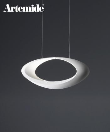 Cabildo Sospensione   Artemide   Design Spichlerz