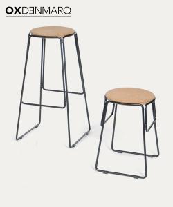 Prop 48 stołek | OX Denmarq | Design Spichlerz