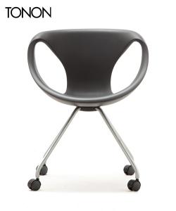 Up Chair Office krzesło biurowe | Tonon | design Martin Ballendat | Design Spichlerz