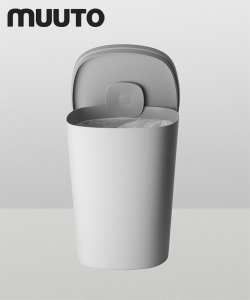 Hideaway kosz | Muuto | Design Spichlerz