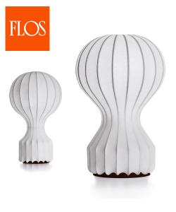 Gatto | Flos | design Achille & Pier Giacomo Castiglioni