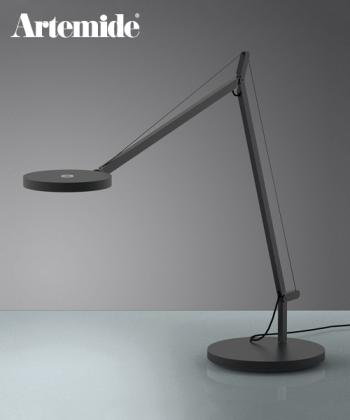 Demetra Tavolo | Artemide | design Naoto Fukasawa