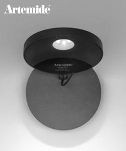 Demetra Faretto | Artemide | design Naoto Fukasawa