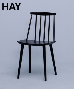 J77 Chair | Hay | design Folke Pålsson