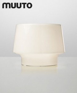 Cosy in White lampa | Muuto
