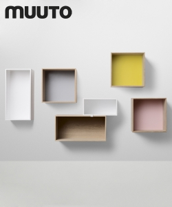 Mini Stacked | Muuto