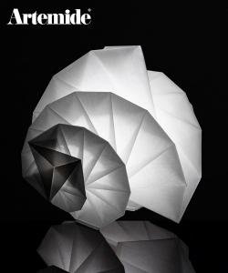 Mendori lampa stołowa | Artemide | design Issey Miyake