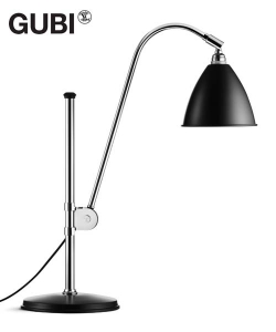 Bestlite BL1 | Gubi | design Robert Dudley Best
