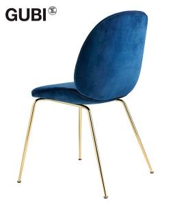 Beetle Krzesło | Gubi