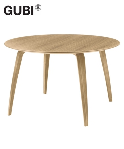 Gubi Table Round | Gubi | design Komplot Design