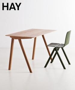 Copenhague Biurko CPH90 | Hay | design Ronan & Erwan Bouroullec