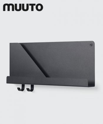 Skandynawski regał wiszący Folded Shelf | Muuto