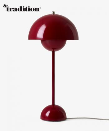 Flowerpot VP3 skandynawska lampa stołowa bordowa | &tradition | design Verner Panton