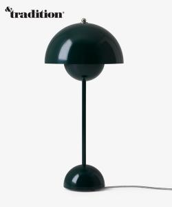 Flowerpot VP3 lampa stołowa turkusowy | &Tradition | design Verner Panton | Design Spichlerz