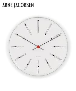 Bankers Wall Clock designerski zegar skandynawski Arne Jacobsen
