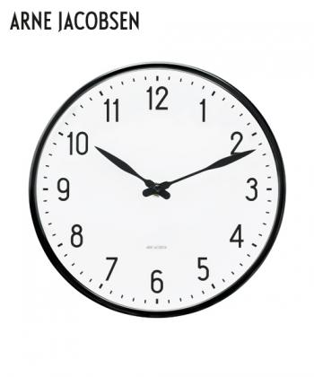 Station Wall Clock designerski zegar skandynawski   Arne Jacobsen