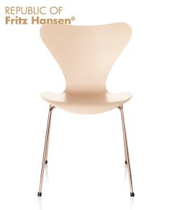 Series 7 Fritz Hansen Choice 2017 merlot limitowana edycja siódemki Arne Jacobsen | Design Spichlerz