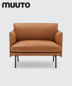 Outline designerski fotel skandynawski skóra Cognac Silk | Muuto | design Anderssen & Voll | Design Spichlerz