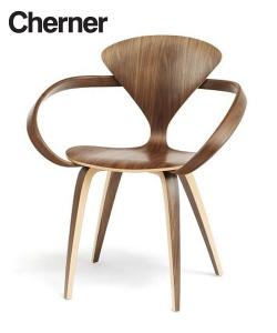 Cherner Armchair designerskie krzesło drewniane | Cherner Chair Company | Design Spichlerz