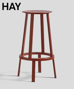 Revolver Stool 75 | Wrong For Hay