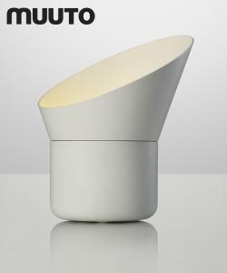 Up Lamp