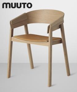 Cover Chair Skóra