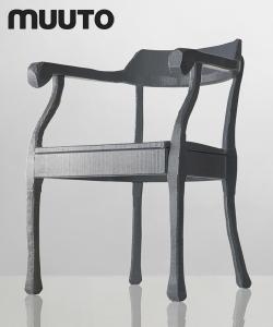 Raw Chair