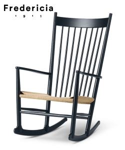J16 Fotel Bujany