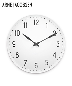 Station Wall Clock XL