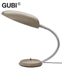 Cobra lampa stołowa czarna | Gubi | Design Spichlerz