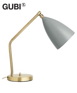 Grashoppa Task Lamp lampa stołowa | Gubi | design Greta M. Grossmann | Design Spichlerz