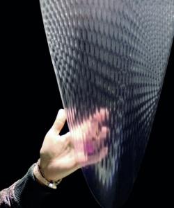 Cosmic Leaf Terra | Artemide | design Ross Lovegrove