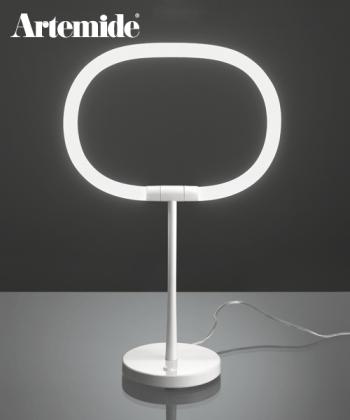 Halo | Artemide | design Karim Rashid