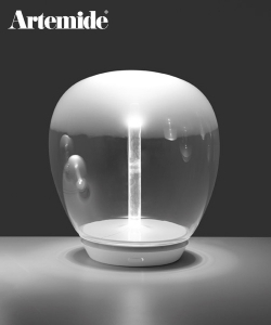 Empatia Tavolo | Artemide | design Carlotta de Bevilacqua