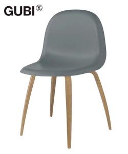 Gubi 5 krzesło | Gubi | design Komplot Design
