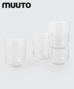 Skandynawskie szklanki Corky Tall szklanki (4 sztuki) szare | Muuto