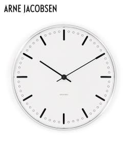 City Hall Wall Clock designerski zegar ścienny Arne Jacobsen
